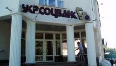 UniCredit получил 8,3 млрд гривен убытка