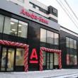 НБУ разрешил Альфа-банку ликвидировать банки-банкроты
