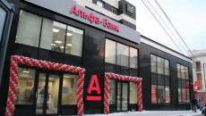 Альфа-Банк получил 630 млн гривен убытка