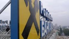 Havas Ukraineи Райффайзен займутся корпоративным сегментом