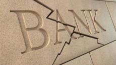 Хроники банкопада: НБУ признал неплатежеспособным банк Грановского