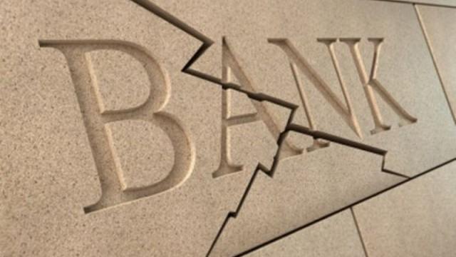 Российские банки уходят из оккупированного Крыма
