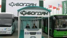Прокуратура обжаловала реструктуризацию долгов Богдан Моторс