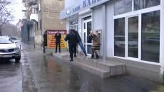 Отделение банка «Капитал» в Николаевской области