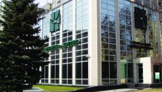 Судьба банка «Финансы и кредит» решится до конца лета
