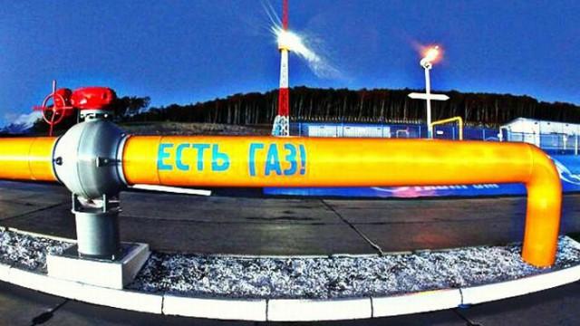Украина ввела европейскую систему по транзиту газа