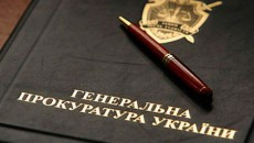 ГПУ обыскивает Минюст
