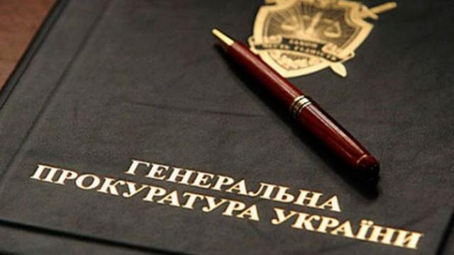Генпрокуратура объявила в розыск бизнес-партнера Курченко
