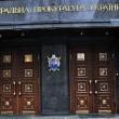 Олигарху Грановскому объявили подозрение
