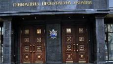 ГПУ обжалует досрочное освобождение Лозинского