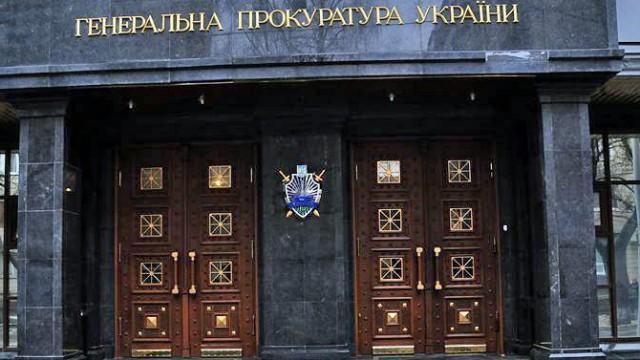 В отставку ушли три заместителя генпрокурора