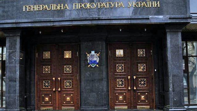 Генпрокуратура сообщила о подозрении председателю Конституционного суда РФ и 18 судьям