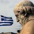 Греция обновила условия въезда для туристов, - СМИ
