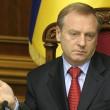 ГПУ завершила расследование дела против Лавриновича