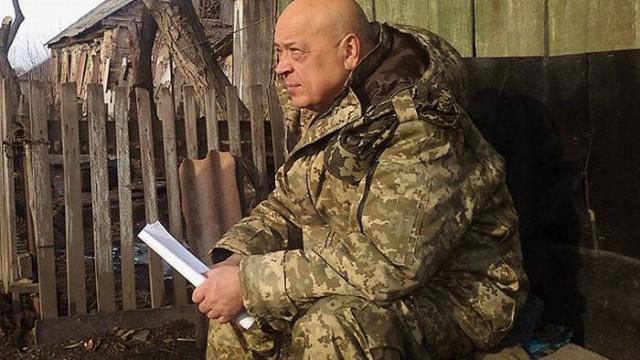 Геннадий Москаль возглавил Закарпатскую ОГА