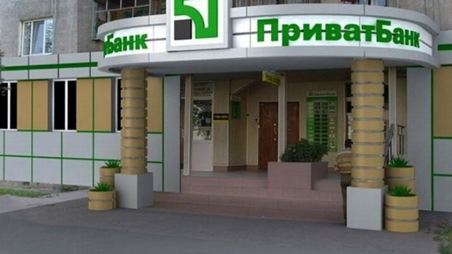 Банкоматы Приватбанка отремонтировали