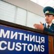 Полиция получила больше полномочий по контролю над таможенниками