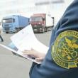 Кабмин утвердил требования к таможенным декларациям