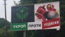 В октябре Украину ждут выборы, - ЦИК