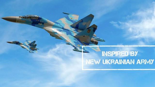 Вдохновленные авиацией