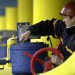 «Нафтогаз» незначительно удешевил газ для предприятий