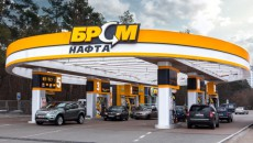 БРСМ-Нафта