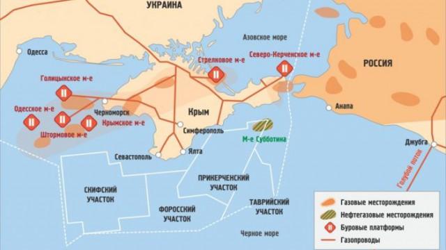 ExxonMobil закрывает представительство в Украине