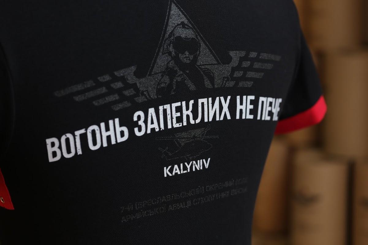 7-й (Бреславльский) отдельный полк армейской авиации Сухопутных войск Вооруженных Сил Украины