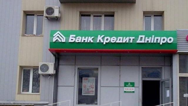 Банк Пинчука увеличил уставный капитал
