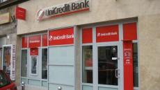 UniCredit Bank объявил о ребрендинге