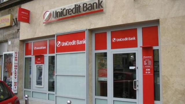 UniCreditBank скупил 80% акций Укрсоцбанка
