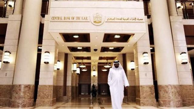 Арабские инвесторы активизируются