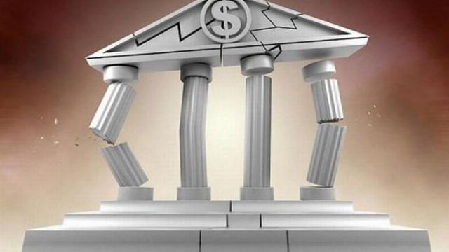 С начала года банки сократили 544 отделений