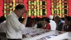 Фондовый рынок закрылся с ростом до 0,07%