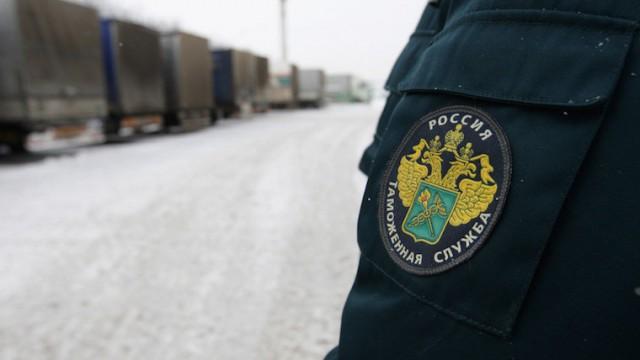 Российским таможенникам добавили работы