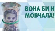 Экс-канцлер Австрии признал лоббирование Украины за деньги