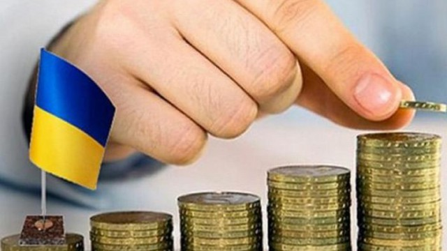 Минфин продал ОВГЗ на 64 млн грн