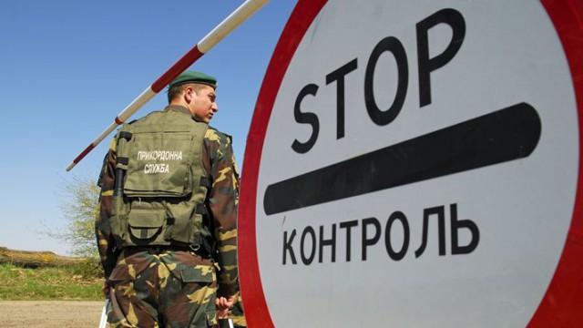 Еврокомиссия 14 апреля обсудит визы для украинцев