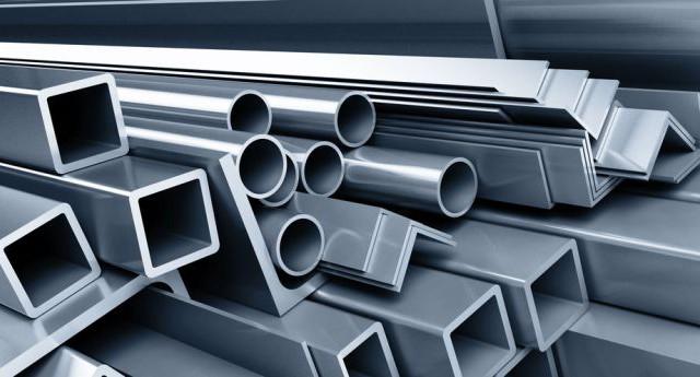 Металлурги выручили за металл на 41% меньше