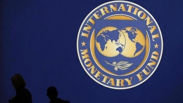 МВФ отредактировал меморандум с Украиной
