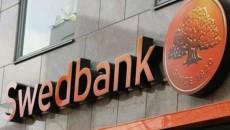 УБГ стала собственником Омега банка