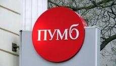 ПУМБ согласился на реструктуризацию долгов клиентов