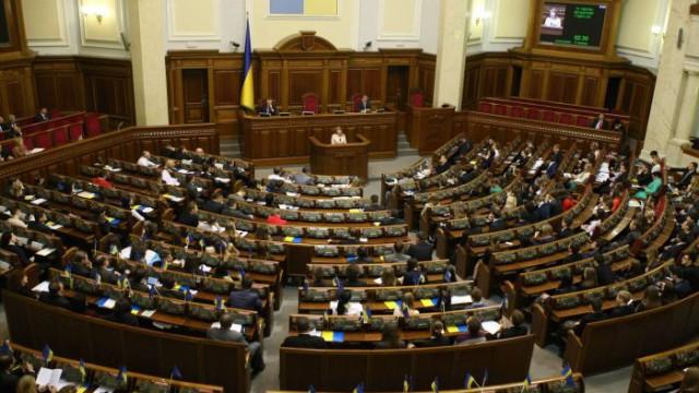 Рада провалила отмену выборов в Кривом Роге