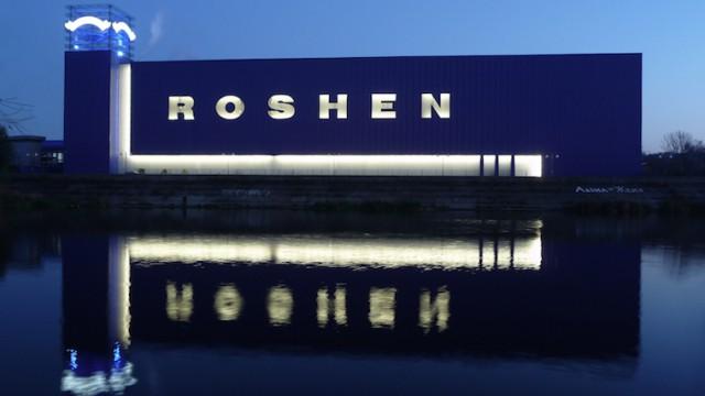 Винницкая фабрика Roshen