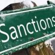 В ЕС придумали как обойти антииранские санкции США