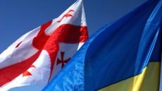 Пожалуй, ни один другой народ не поддерживал Украину больше, чем грузинский