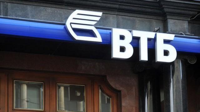 В США российский ВТБ наказали на $5 млн