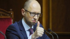 премьер-министр Арсений Яценюк