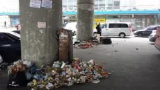 Свалка в Киеве