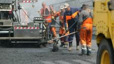 Ремонт дороги в Киеве
